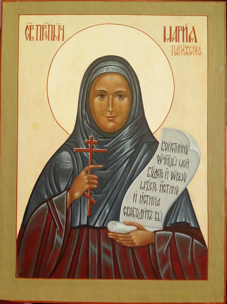 Sainte mère Marie de Paris