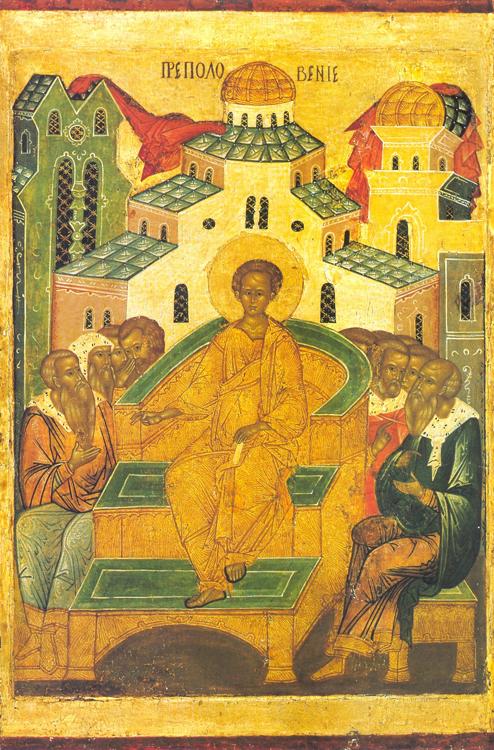 Mi-Pentecôte
