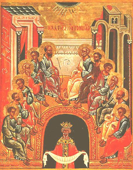 Pentecôte-icone